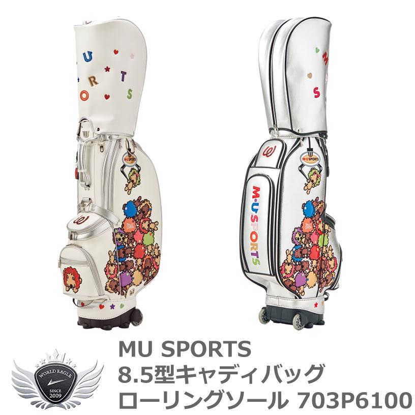 MU SPORTS エムユースポーツ 8.5型キャディバッグ ローリングソール 703P6100