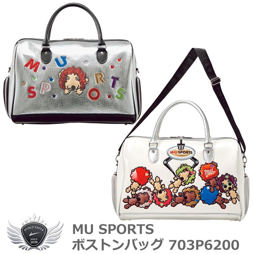 MU SPORTS エムユースポーツ ボストンバッグ 703P6200