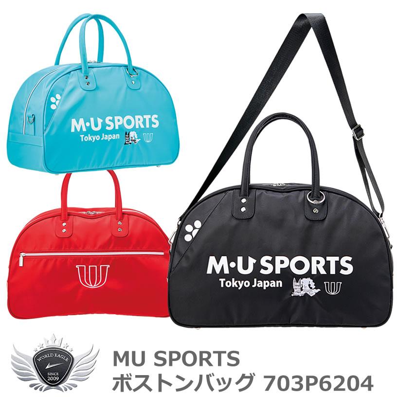 MU SPORTS エムユースポーツ ボストンバッグ 703P6204