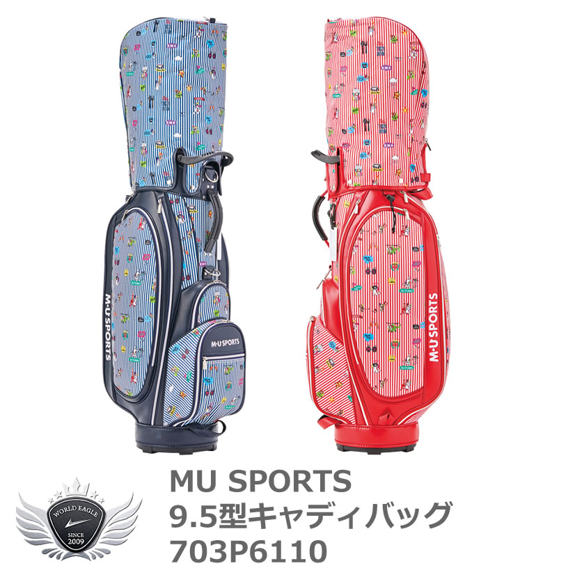 MU SPORTS エムユースポーツ 9.5型キャディバッグ レギュラーソール 703P6110