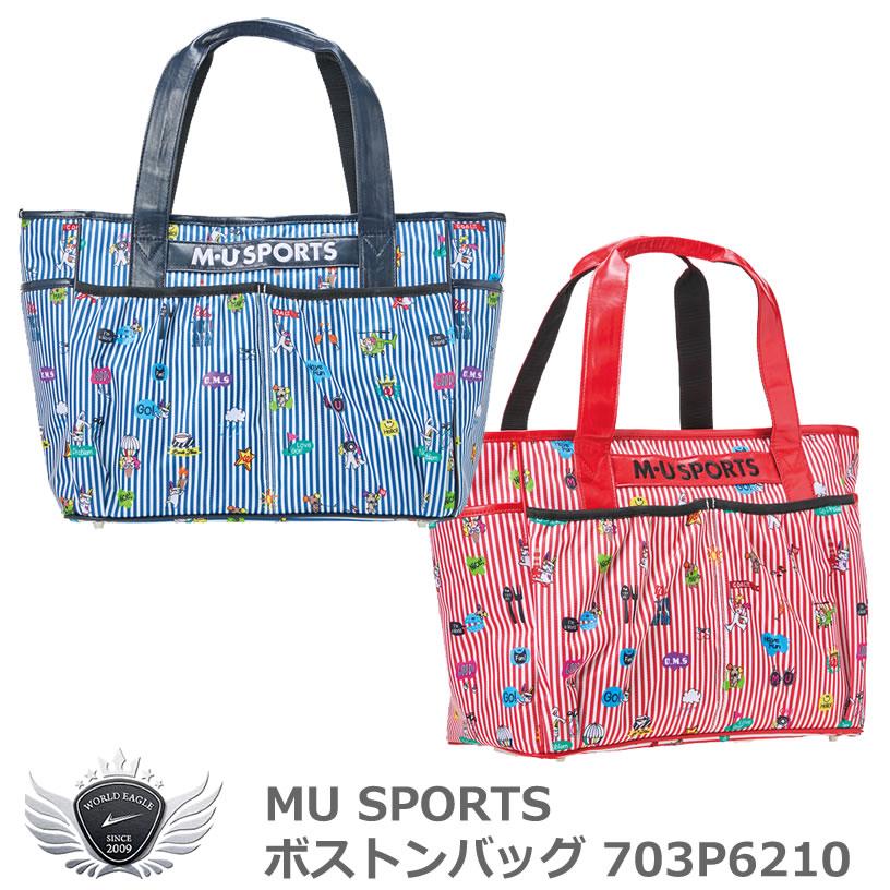 MU SPORTS エムユースポーツ ボストンバッグ 703P6210
