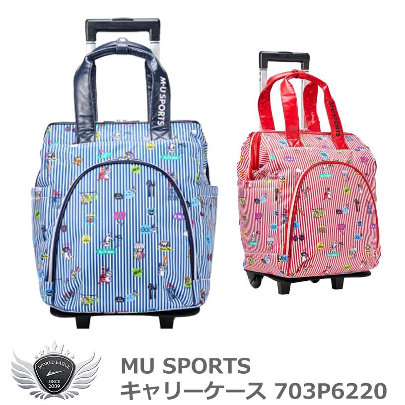 MU SPORTS エムユースポーツ キャリーケース 703P6220