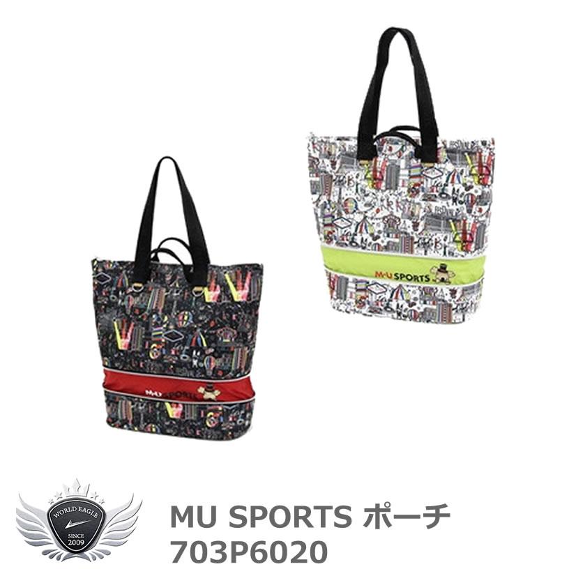 MU SPORTS エムユースポーツ ポーチ 703P6020