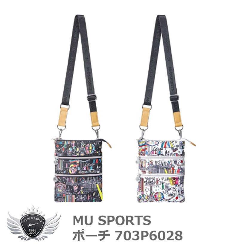 MU SPORTS エムユースポーツ ポーチ 703P6028