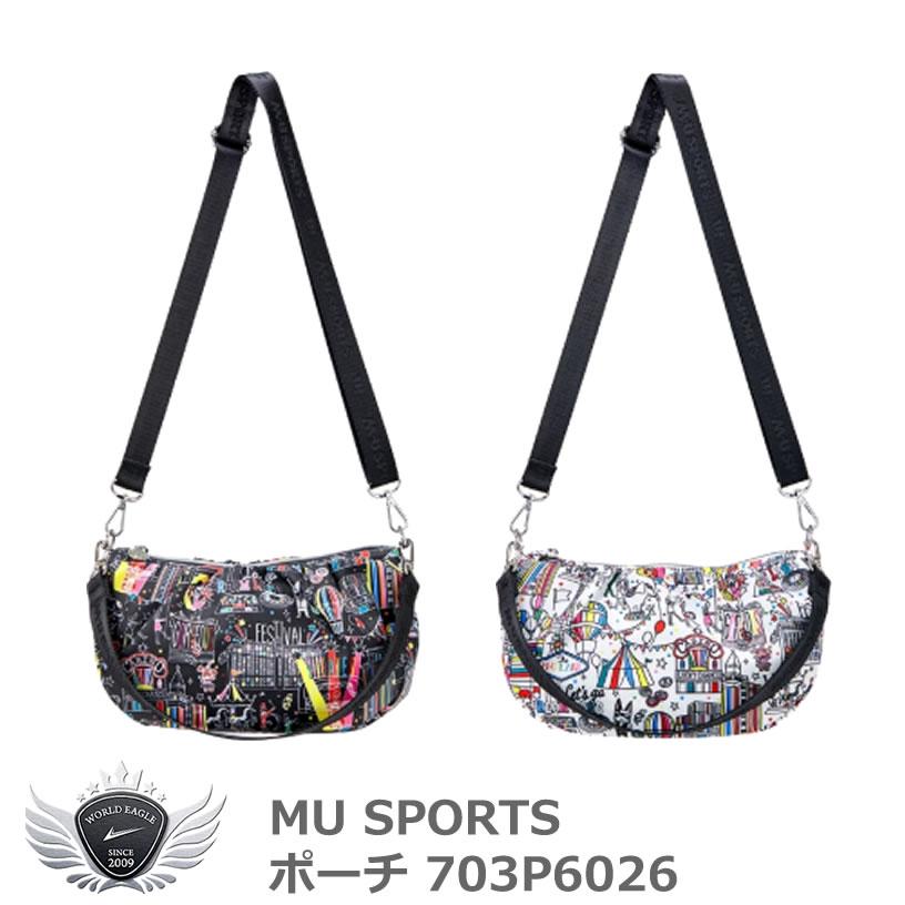 MU SPORTS エムユースポーツ ポーチ 703P6026