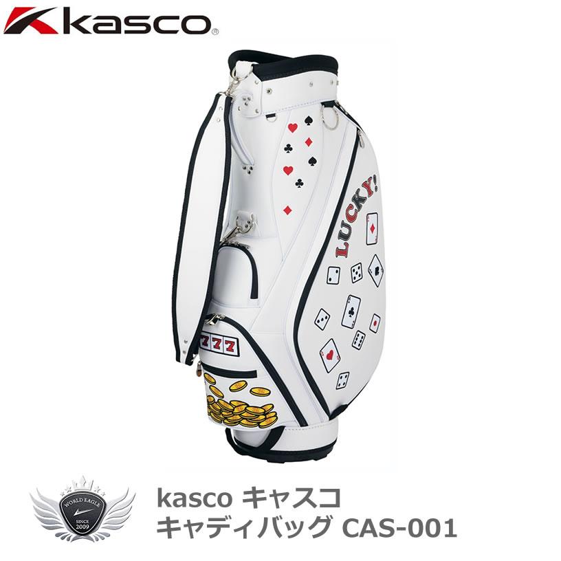 キャスコ キャディバッグ CAS-001