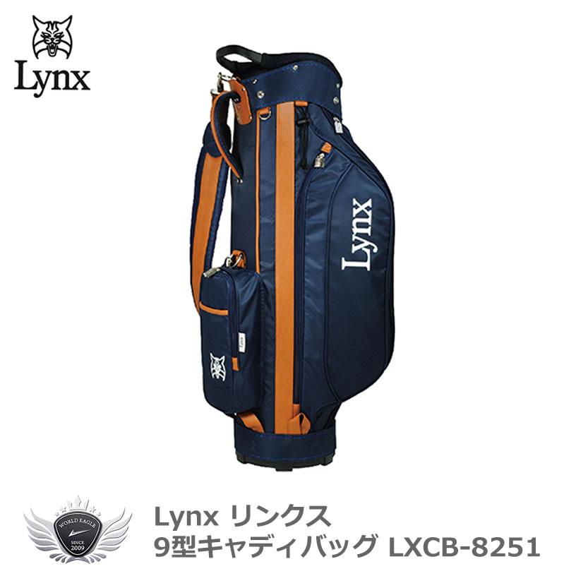 Lynx リンクス 9型キャディバッグ LXCB-8251