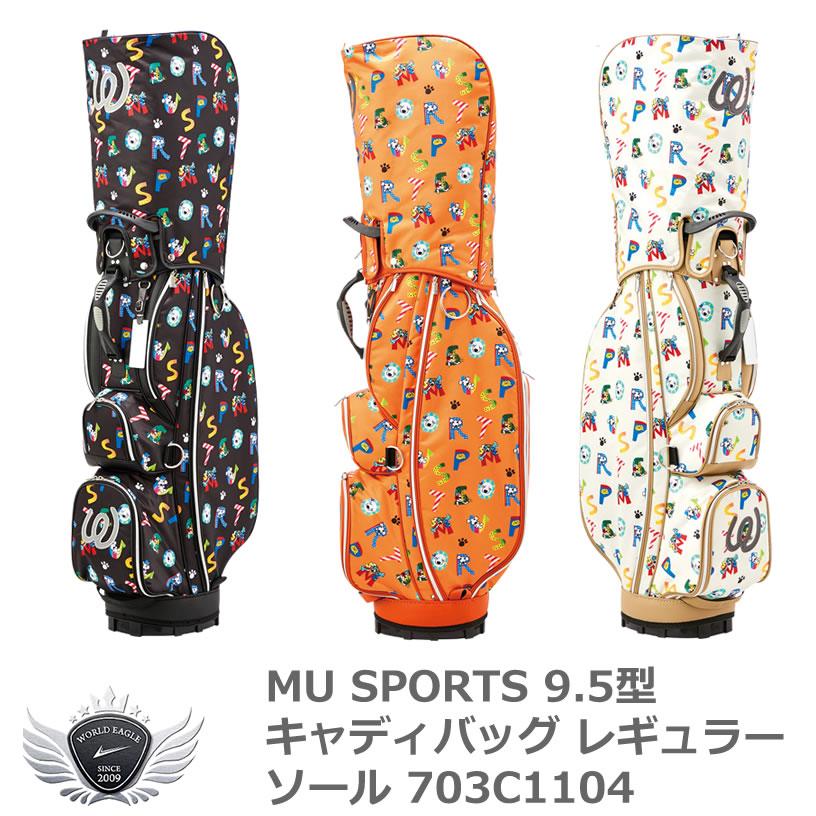 MU SPORTS エムユースポーツ 9.5型キャディバッグ レギュラーソール 703C1104