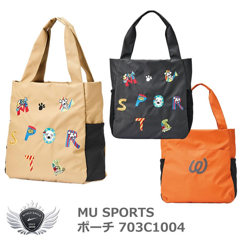 MU SPORTS エムユースポーツ ポーチ 703C1004