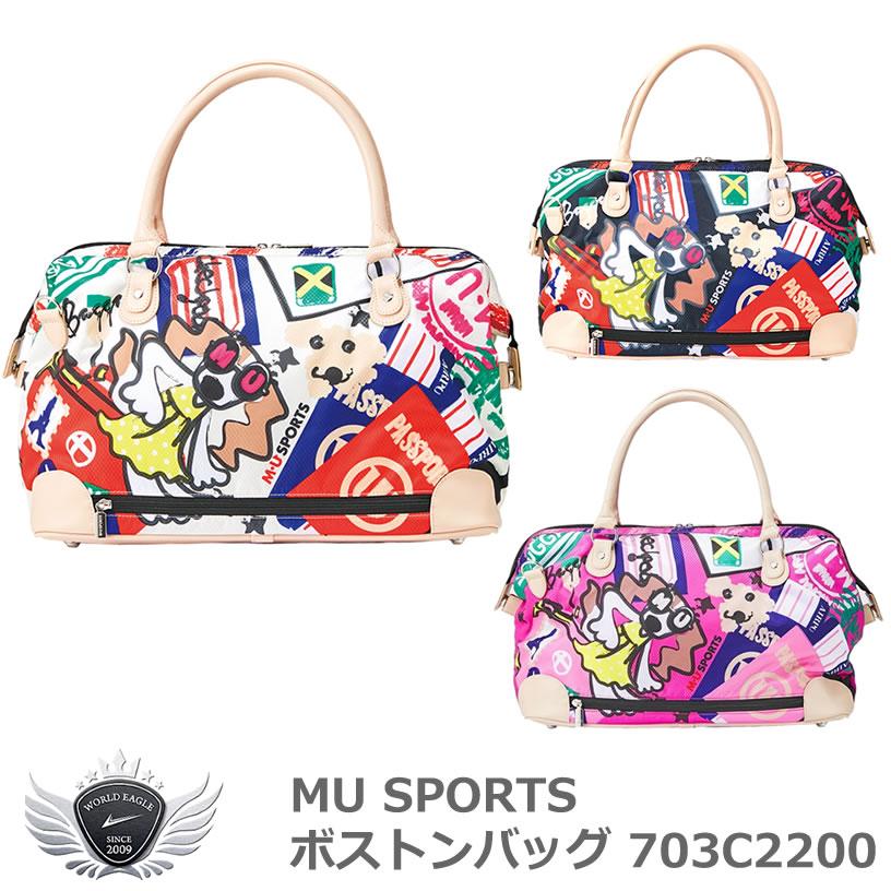 MU SPORTS エムユースポーツ ボストンバッグ 703C2200