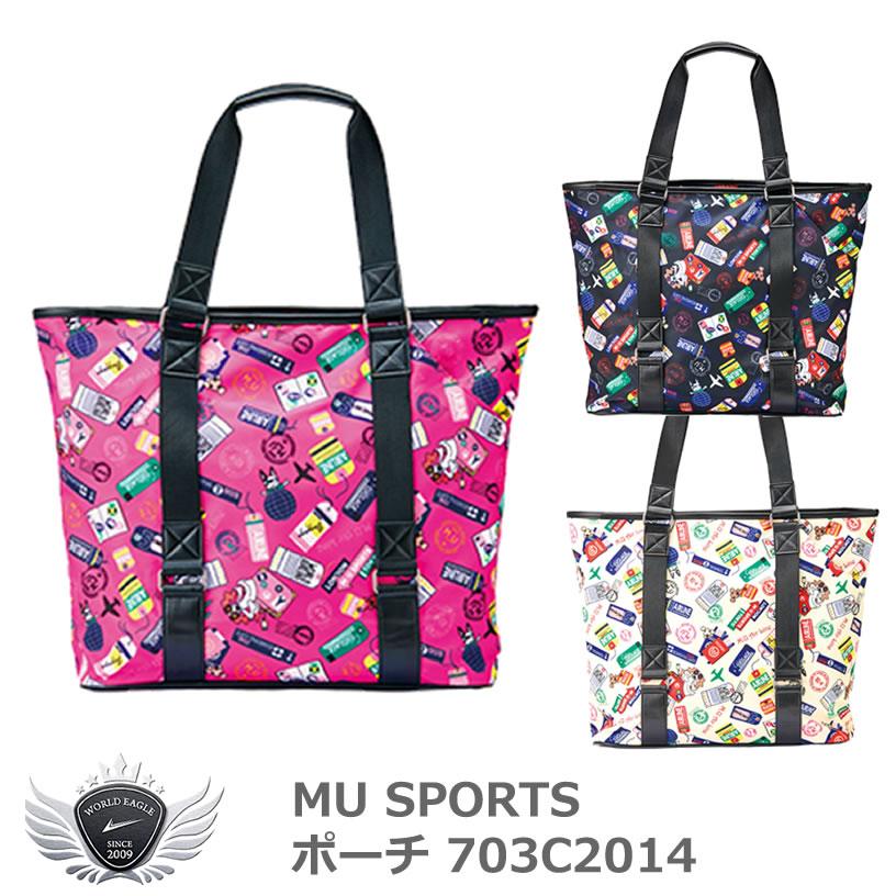 MU SPORTS エムユースポーツ ポーチ 703C2014