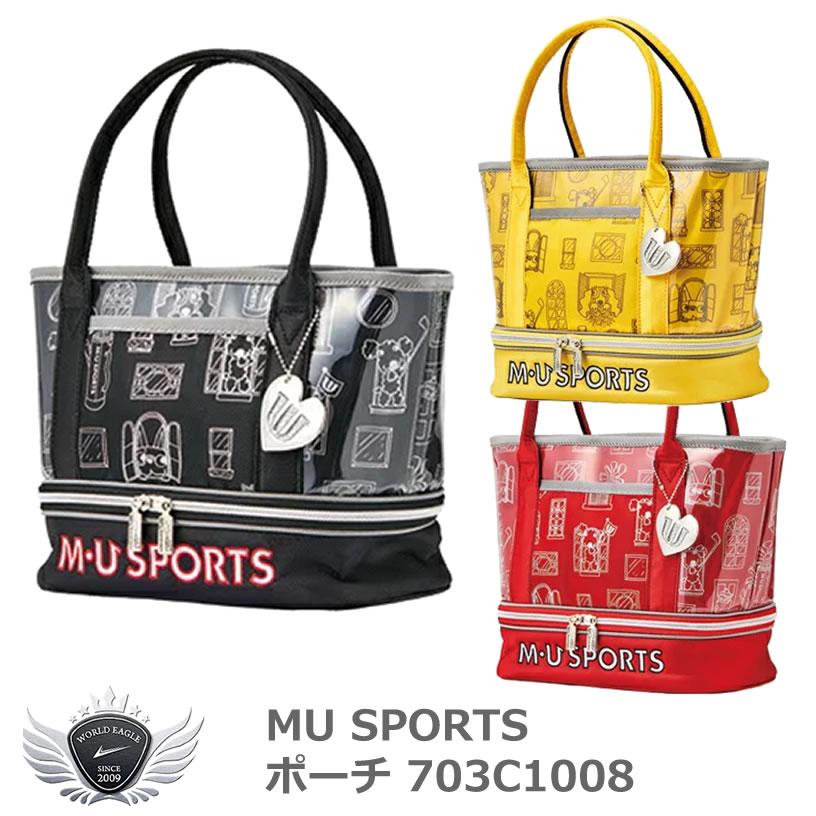 MU SPORTS エムユースポーツ ポーチ 703C1008