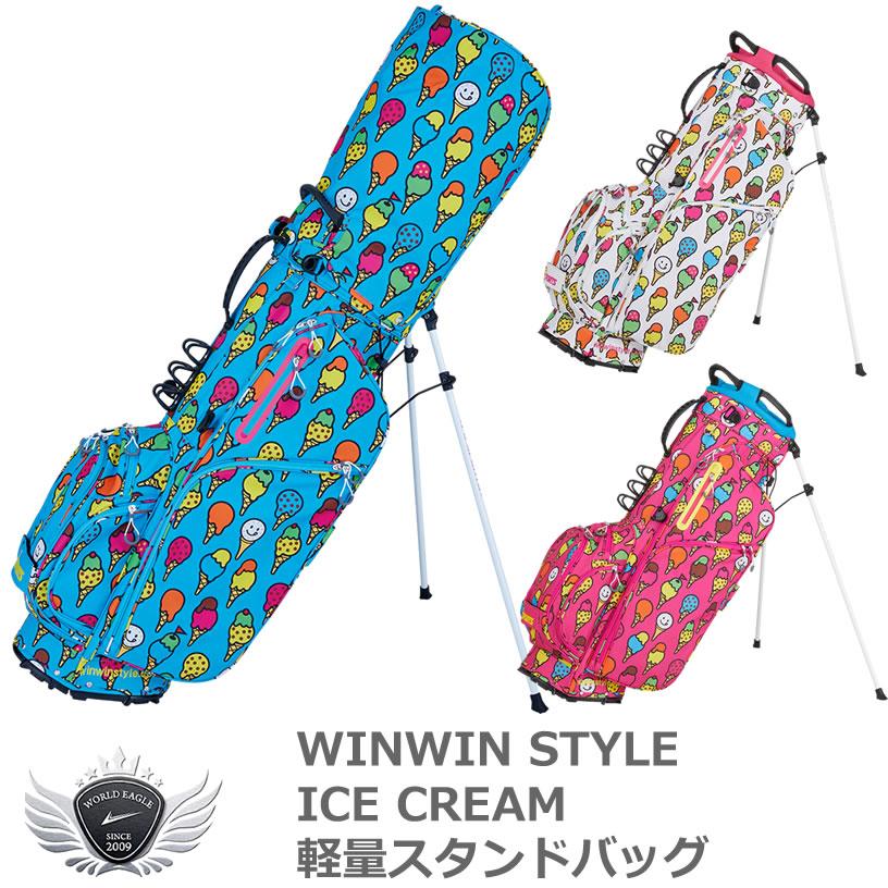 WINWIN STYLE ウィンウィンスタイル ICE CREAM 軽量スタンドバッグ