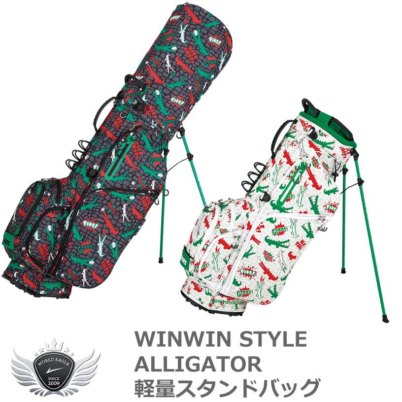 WINWIN STYLE ウィンウィンスタイル WINWIN ALLIGATOR 軽量スタンドバッグ
