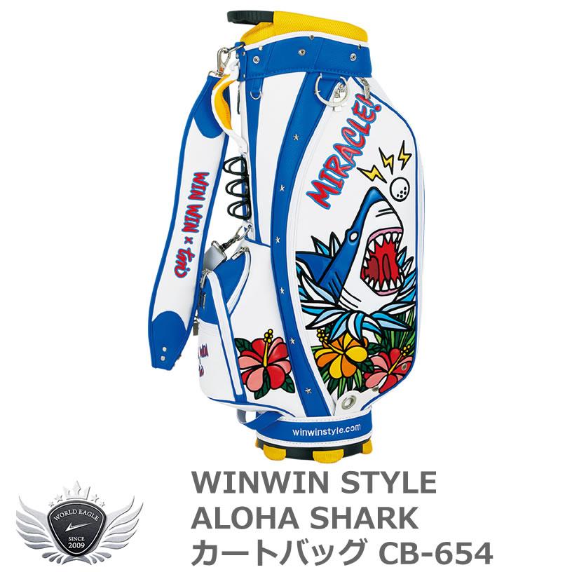 WINWIN STYLE ウィンウィンスタイル ALOHA SHARK カートバッグ CB-654
