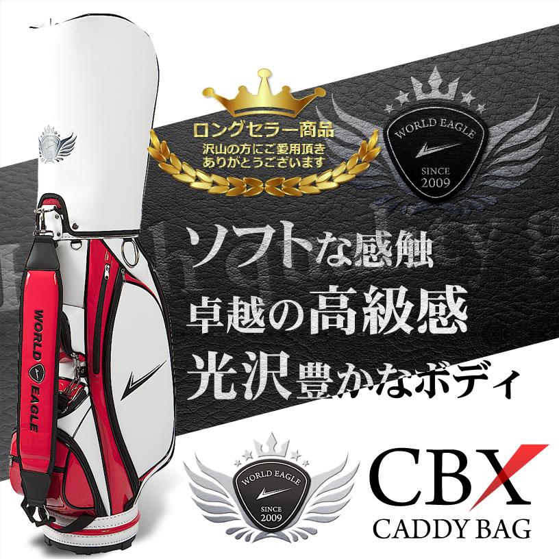 ワールドイーグル キャディバッグ CBX003 ホワイト/レッド