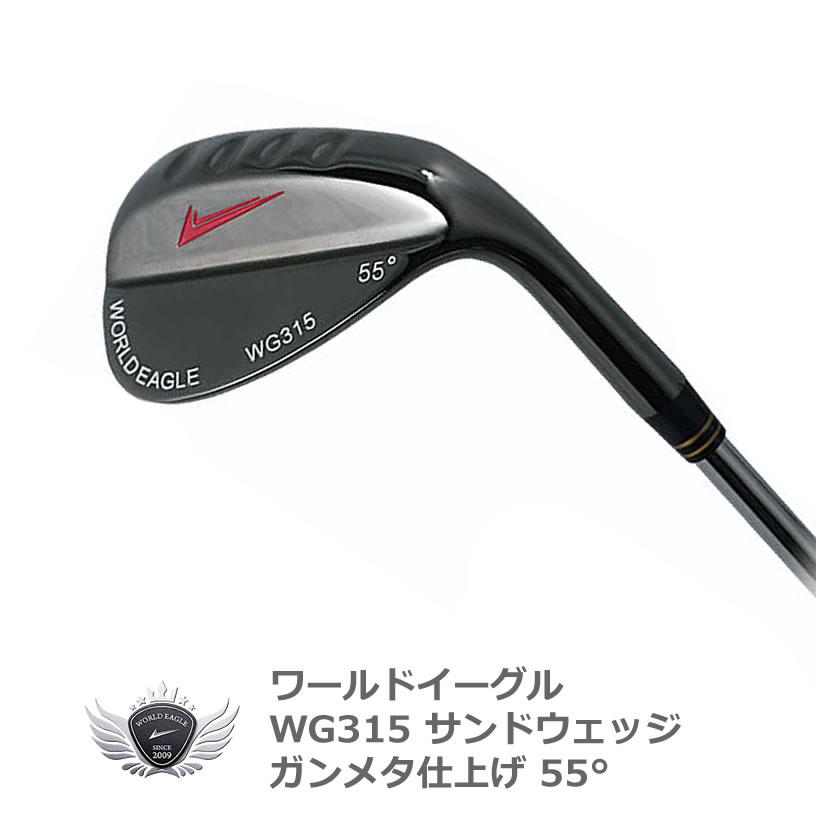 World Eagle WG315 55 ° sand wedge gunmetal finish