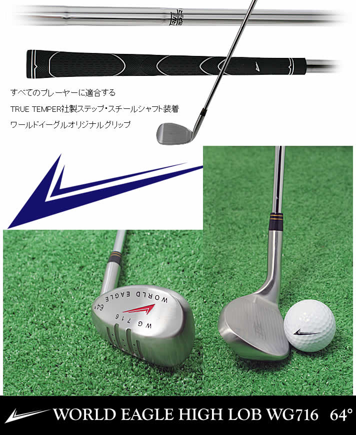 how to hit a 64 degree wedge