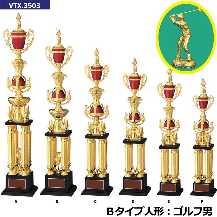 松下徽章 トロフィー VTX3503 B ゴルフ男