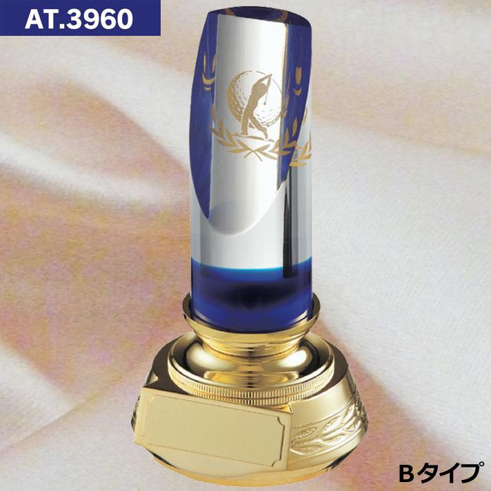 トロフィー AT3960 B【松下徽章】【文字刻印代無料】【コンペ景品】