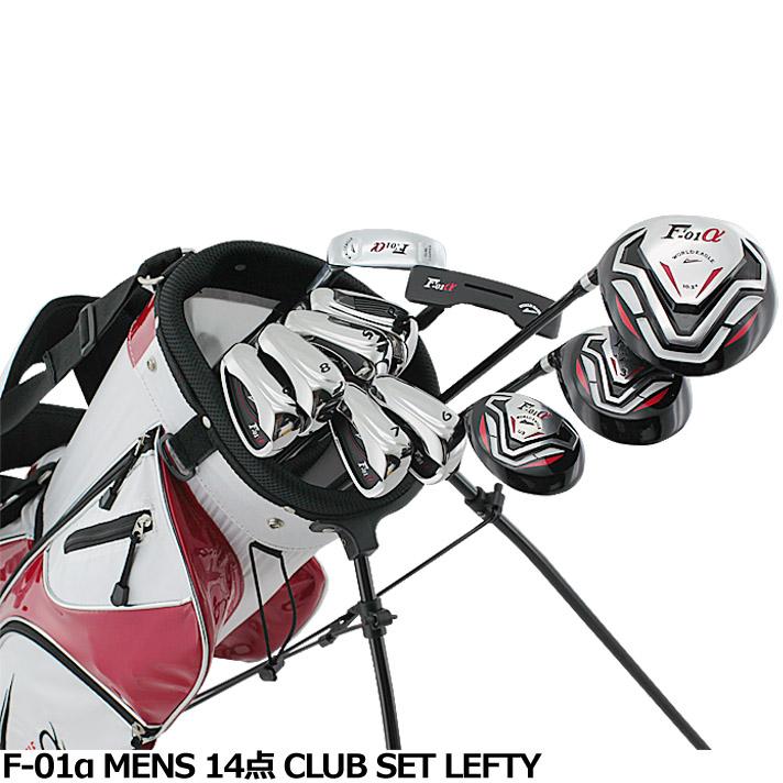 ワールドイーグル F-01α メンズ14点ゴルフクラブセットフレックスR /S バック:ホワイト/レッド【左用】【WORLD EAGLE】【初心者 初級者 ビギナー】【送料無料】【0824カード分割】【あす楽】