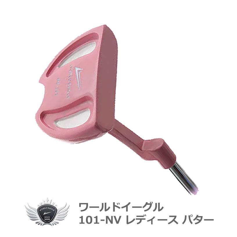 ホワイトカラーでおしゃれに! ワールドイーグル 101-NV レディース パター ピンク【add-option】