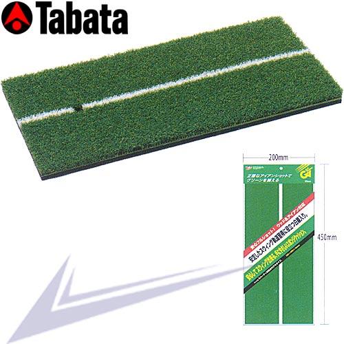 アプローチの練習はもちろん フルショットも可能 セール特価品 TABATA ショットマット283 GV-0283 直営ストア タバタ
