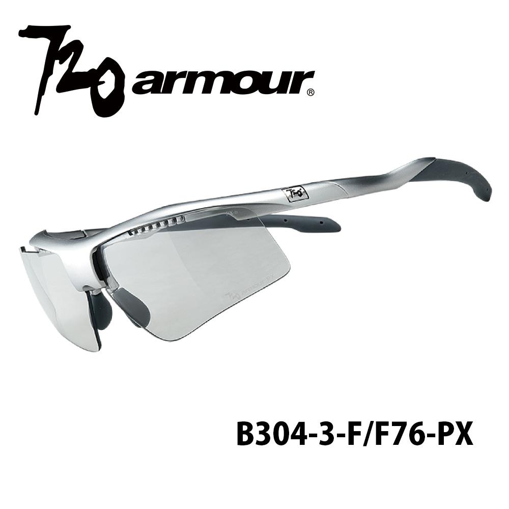 720armour サングラス Dart 調光レンズ B304-3-F/F76-PXセブントゥエンティアーマー