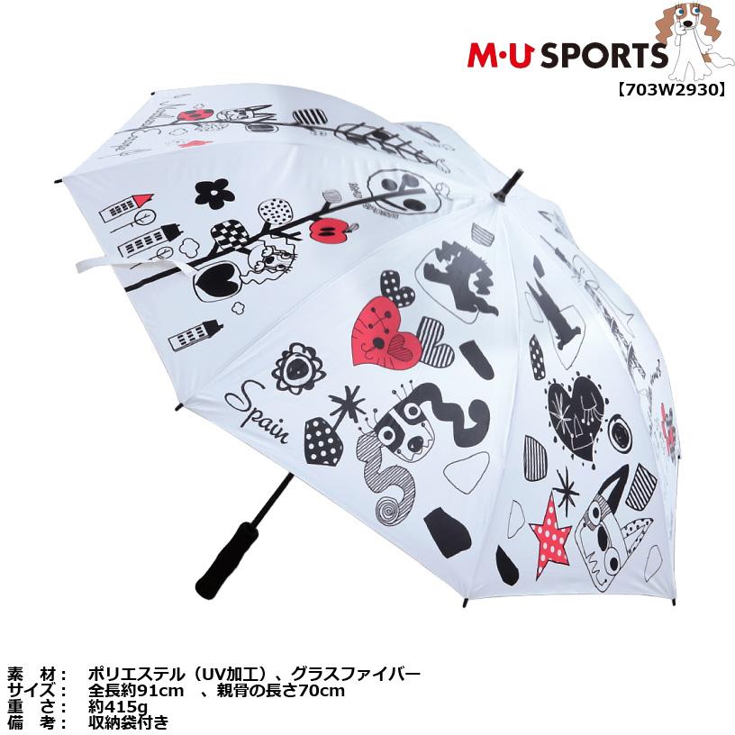 MU SPORTS エムユースポーツ アンブレラ ホワイト 703W2930