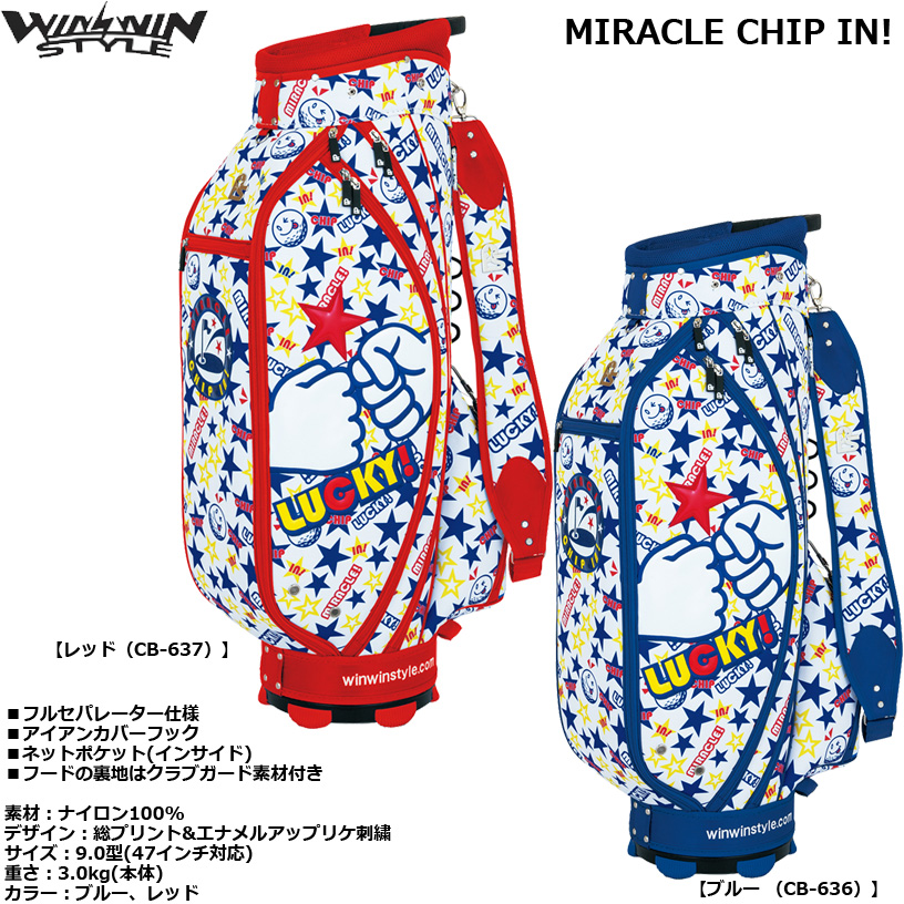 WINWIN STYLE ウィンウィンスタイル カートバッグ POP STYLEモデル MIRACLE CHIP IN!