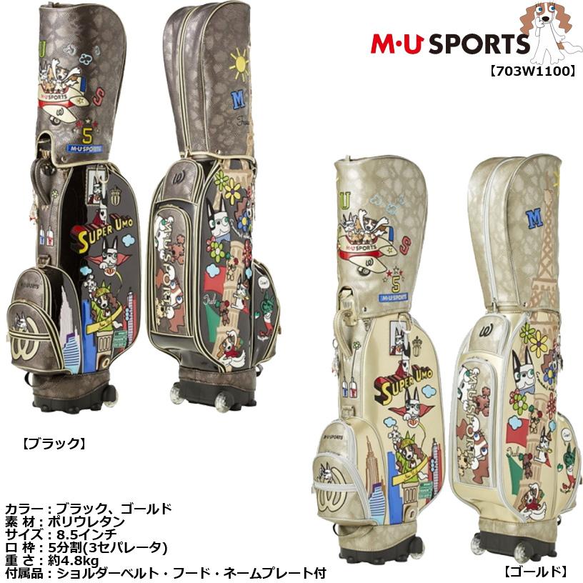 MU SPORTS エムユースポーツ キャディバッグ 8.5型 ローリングソール 703W1100