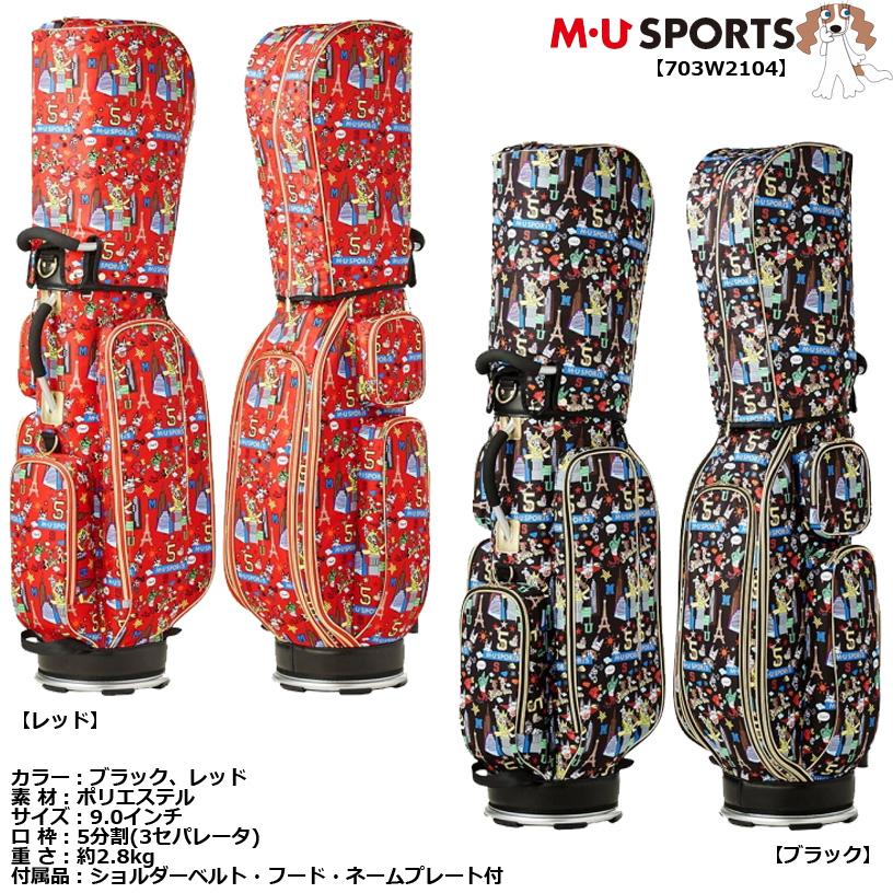 MU SPORTS エムユースポーツ キャディバッグ 9型 レギュラーソール 703W2104