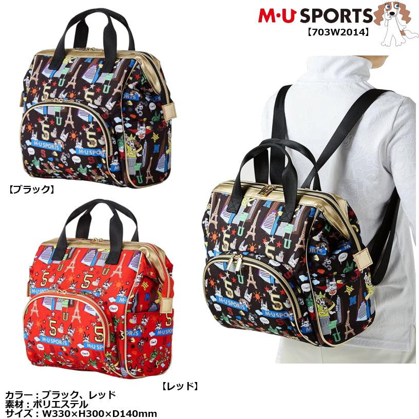 MU SPORTS エムユースポーツ ポーチ 703W2014