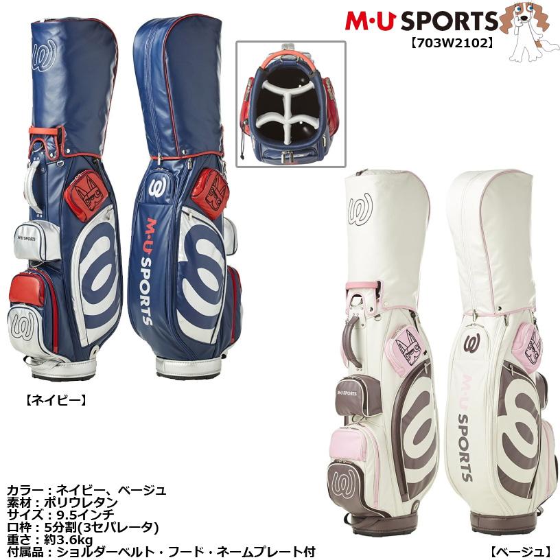 MU SPORTS エムユースポーツ キャディバッグ 9.5型 レギュラーソール 703W2102