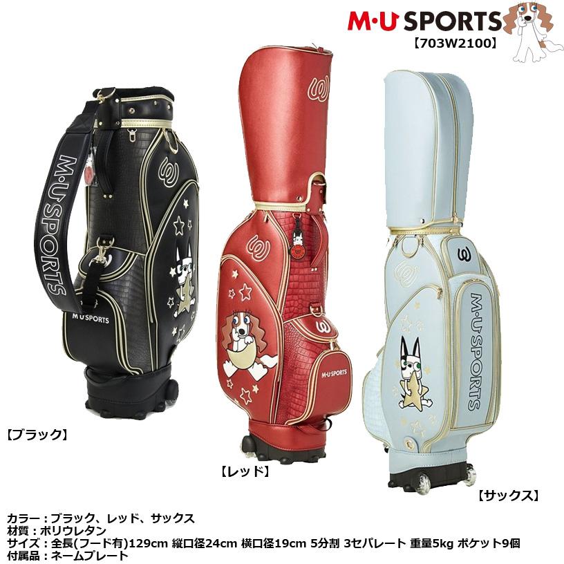 MU SPORTS エムユースポーツ キャディバッグ 8.5型 ローリングソール 703W2100