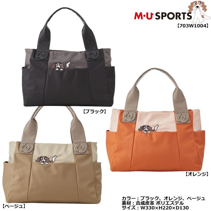 MU SPORTS エムユースポーツ ポーチ 703W1004