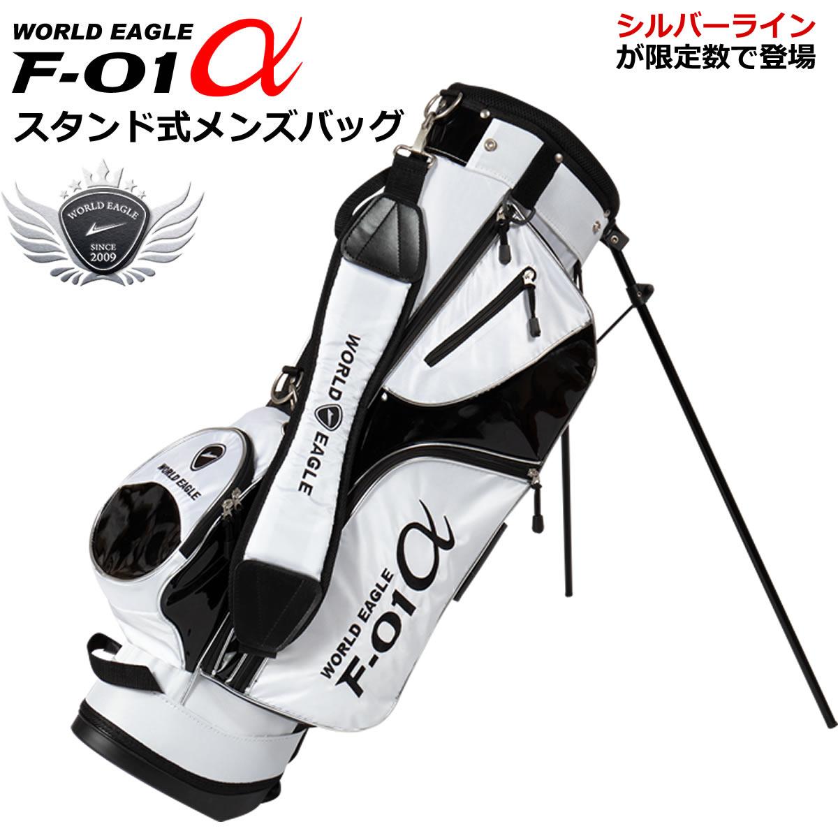 ゴルフ メンズバッグ 超軽量 人気上昇の おすすめスタンドタイプ コンパクトなサイズ 収納は豊富! キャリー カート バック おしゃれなエナメル スリムなので持ち運びやクラブの保管用にも便利【あす楽】
