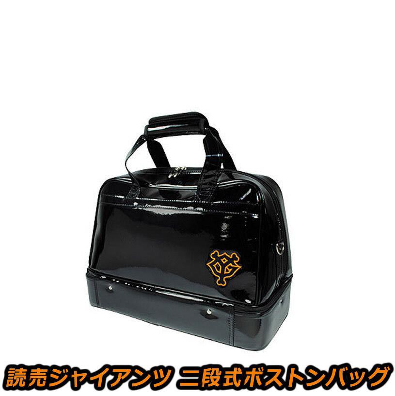 プロ野球 NPB!読売ジャイアンツ 二段式ボストンバッグ ブラック YGBB-7505