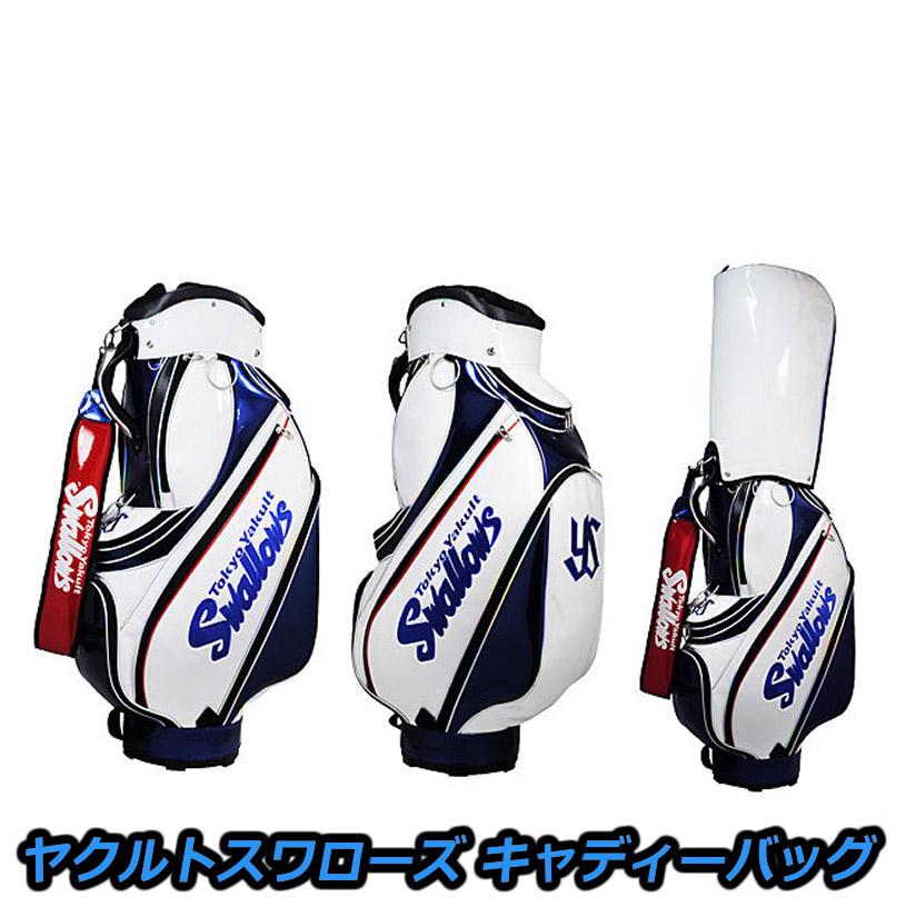 ヤクルトスワローズ 9.5型キャディーバッグ ホワイト/ブルー YSCB-7538, Maqua-store:dc89a77e --- adfun.jp