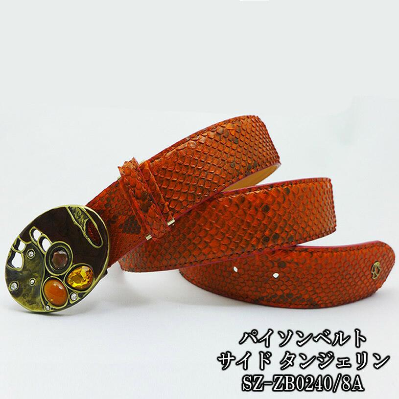 motion パイソンベルト サイド タンジェリン SZ-ZB0240/8A