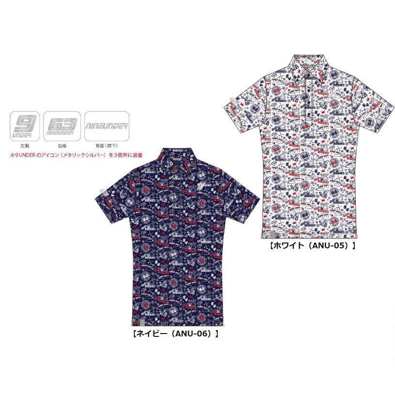 WINWIN STYLE ウィンウィンスタイル LUCKY CHARACTER メンズボタンダウンシャツ