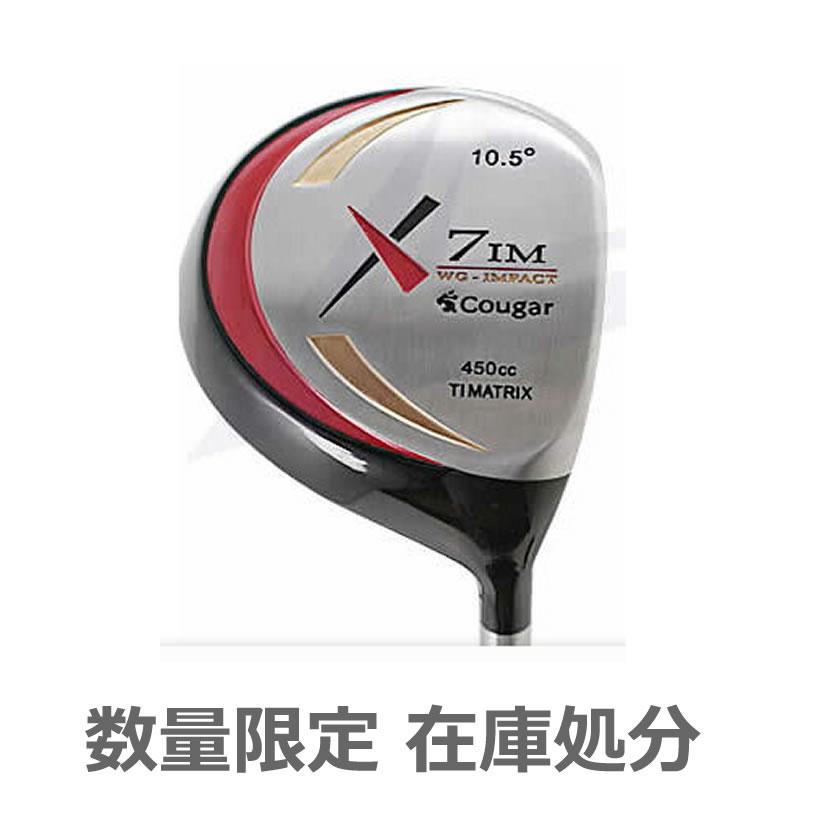 数量限定!早い者勝ち!X7IM メンズ ドライバー メンズ右用/フレックスR【在庫処分】【evdrvr】【訳あり】