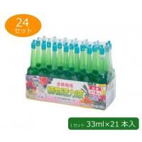 あかぎ園芸 全植物用 植物活力液(アンプル) 33ml×21本入り 24セット 代引き不可