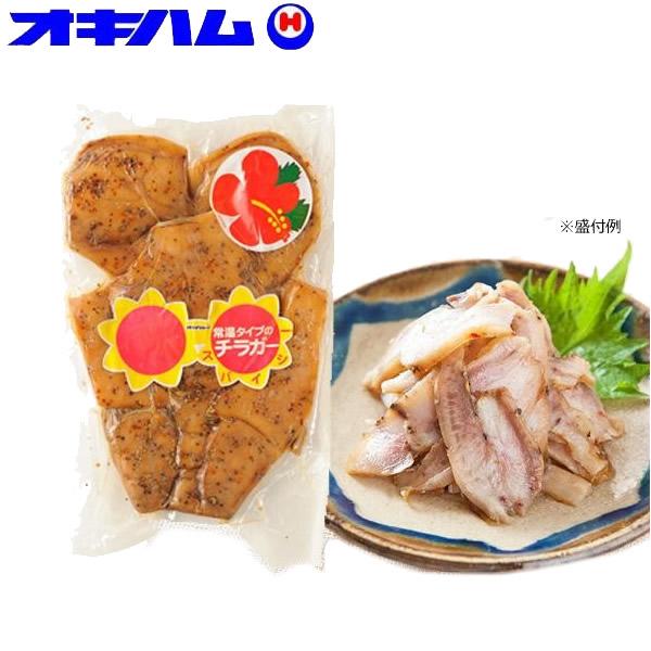 沖縄ハム(オキハム) スパイシーチラガー(豚の顔の皮) 塩だれ+スパイス味 10個セット 12240512 代引き不可