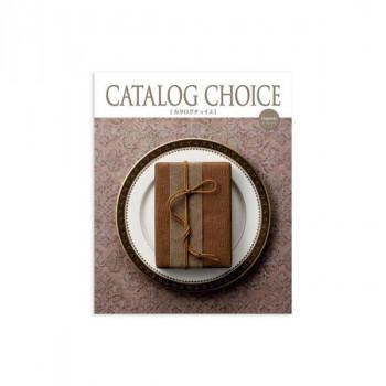 カタログギフト カタログチョイス 10600円コース オーガンジー 代引き不可