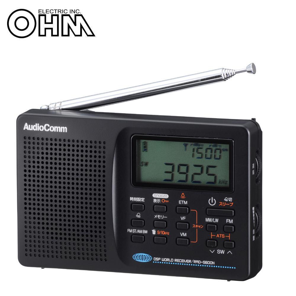 オーム電機 OHM AudioComm DSPワールドレシーバー RAD-S600N