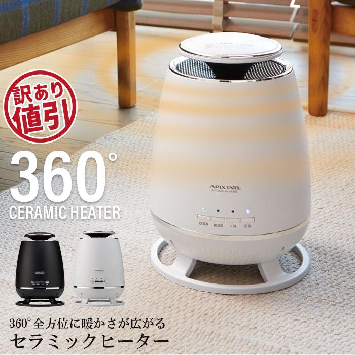 セラミックヒーター 1000W/650W 電気 ストーブ ヒーター ファン 温風 暖房 デスク下 卓上 あったか スポットヒーター