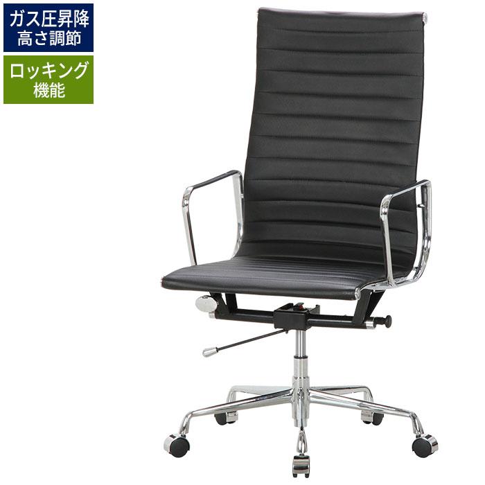 オフィスチェア ハイバック 合皮 レザー ブラック ロッキング機能 キャスター付き おしゃれ 椅子 いす チェア デスクチェア 社長 デスク チェアー