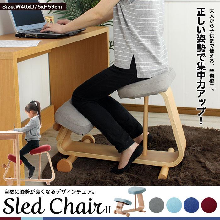 いす イス 椅子 チェア チェアー 勉強 勉強イス 勉強椅子 勉強いす 勉強用チェア 学習 学習いす 学習イス 学習用チェア バランス 姿勢 正す バランスチェア 姿勢矯正チェア 姿勢矯正 家具 インテリア 勉強 ナチュラル 北欧 おしゃれ デザイン シンプルチェア