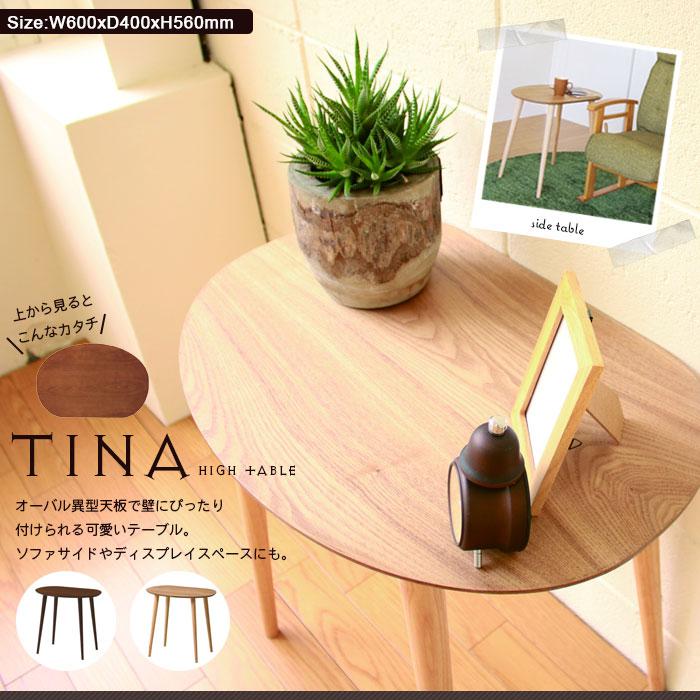 ウッドテーブル 机 テーブル 木製 幅60 ハイタイプ サイドテーブル 台 ソファサイド ナイトテーブル 小物置き 雑貨置き インテリア 家具 ナチュラル ナチュラルテーブル ディスプレイ ディスプレイ台 ディスプレイテーブル